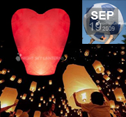 The sky lantern gift that will light up the sky!