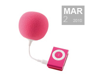 Yuen'to's balloon speaker gift for your iPod/mp3