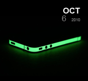The Iphone 4 glow in the dark death grip gift