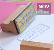 Send your gifts with a personalised stamp mark