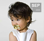 A Golden Pacifier gift from Elodie Details