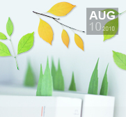 Apree's Leaf-it bookmark post-it gift