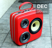 The BoomCase vintage suitcase boom box gift