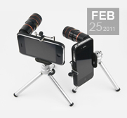 The iPhone telephoto lens gift