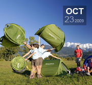 The Quecha erect a tent in 2 seconds flat gift