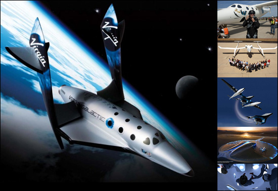 The Virgin Galactic spaceship gift