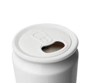 The Cuppa-Can insulated mug gift