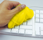 The Cyber Clean gadget gift