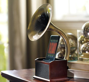 The gramophone music station gift