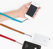 The iPhone wrist strap gift