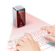 The Magic Cube keyboard projector gift by Celluon