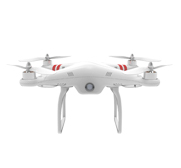 The GPS-enabled DJI Phantom quadcopter gift